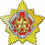 Ministry of Defence of the Republic of Belarus